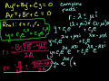 Complex roots of the characteristic equations 1 Video Tutorial