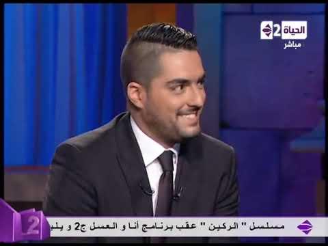برنامج انا والعسل   الحلقة التاسعه   ضيف الحلقة حسن الشافعي