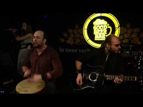 Корни Озер - Суховей (18.12.2017 Gооd bееr Ваr) видео онлайн