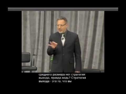 Система Джея Абрахама на online конференции Интернет бизнес с нуля до результата