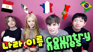 Video Pronunciation difference between country names! MP3, 3GP, MP4, WEBM, AVI, FLV Desember 2018
