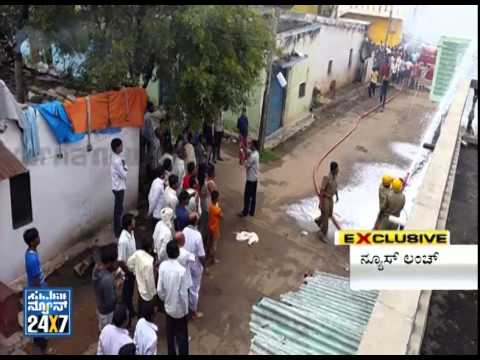 Cell phone tower caught fire in Mysore | Watch the video