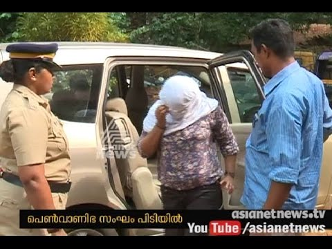 Sex Racket Busted In Thodupuzha ; Serial Actress Among Arrested | FIR 22 Oct 2016