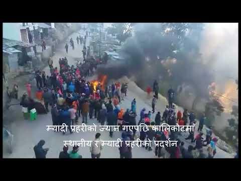 (Kalikot Demonstration After Myadi Police Killed ...42 seconds.)
