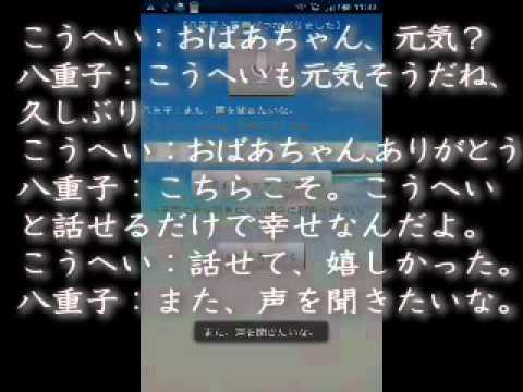 Video of 天国 有料版