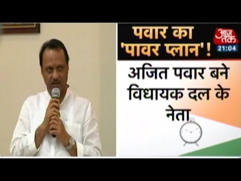 NCP offered support to BJP for stability: Ajit Pawar 21 October 2014 10 AM