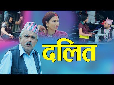 (दियाे बल्दैन || New Nepali song 2075, 2019 || Rajan Bhujel, Ramesh Ratna, Laxmi Pariyar - Duration: 10 minutes.)