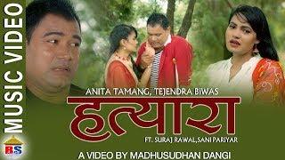 Hatayra - Anita Tamang & Ridim Sherpali