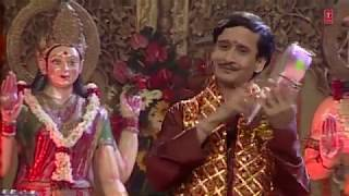 Video KHAZANA MAIYA KA I KUMAR VISHU I PAAWAN HAI SABSE OONCHA HAI SANCHA HAI YE DARBAR I FULL HD VIDEO download in MP3, 3GP, MP4, WEBM, AVI, FLV January 2017