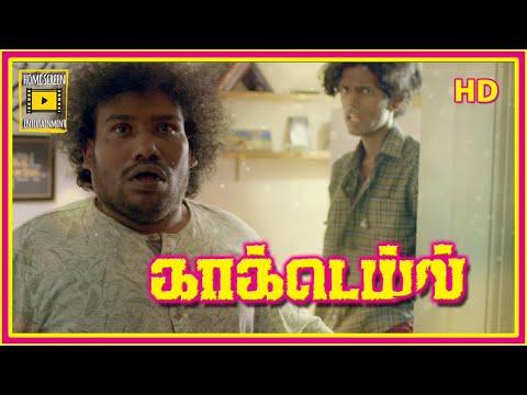 Cocktail Tamil Movie Full Comedy Scenes   Yogi Babu   Saravana Sakthi   Mime Gopi   KPY Bala Comedy