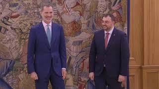 S.M. el Rey recibe en audiencia al presidente de Asturias, Adrián Barbón