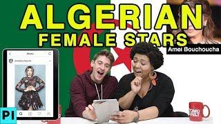 Video Algerian Female Stars • Like, DM, Unfollow MP3, 3GP, MP4, WEBM, AVI, FLV September 2019