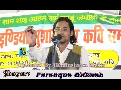 Video Farooque Dilkash All India Mushaira Jahanaganj Azamgarh 2017 download in MP3, 3GP, MP4, WEBM, AVI, FLV January 2017