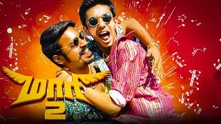 Maari was a super hit film from Dhanush and team, and there were a lot of excited fans after director Balaji Mohan announced that ...