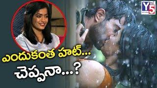 Rashmika Mandanna Clarifies Relationship with Vijay Devarakonda Over Dear Comrade Movie Scene| Y5 Tv