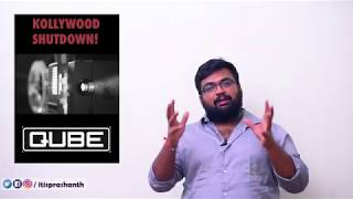 "Video Kollywood Shutdown - ""THE TRUTH"" MP3, 3GP, MP4, WEBM, AVI, FLV Maret 2018"