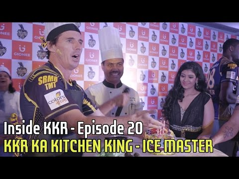 KKR KA KITCHEN KING - ICE MASTER | Inside KKR - Episode 20 | VIVO IPL 2016