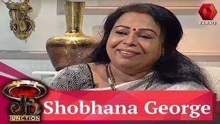Video JB Junction: Shobhana George | 50 വര്ഷത്തിന്റെ രാഷ്ട്രീയ പ്രവര്ത്തനത്തെ കുറിച്ച് ശോഭന ജോര്ജ് MP3, 3GP, MP4, WEBM, AVI, FLV Mei 2018