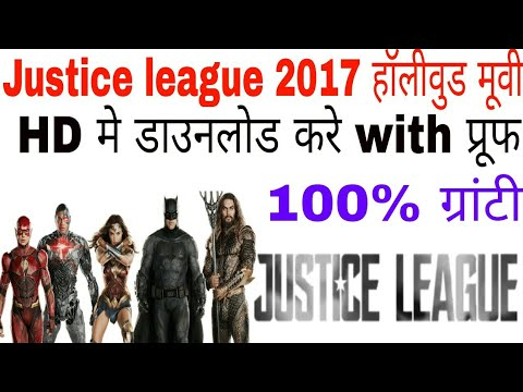 How To DOWNLOAD Justice League Full Hd Movie With Proof 100%  Technology Heroes