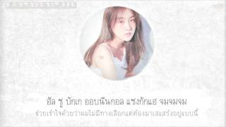 Video [THAISUB] SURAN(수란) Feat.창모 - If I Get Drunk Today/WINE (오늘 취하면) (Prod. SUGA♡) MP3, 3GP, MP4, WEBM, AVI, FLV November 2018