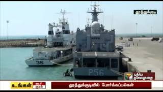 Tuticorin India  city photos gallery : Three vessels of Indian Navy arrive at Tuticorin port