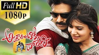 Attarintiki Daredi Full Length Telugu Movie || DVD Rip...