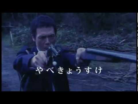 Yoroi: Samurai zonbi 2008 trailer (видео)