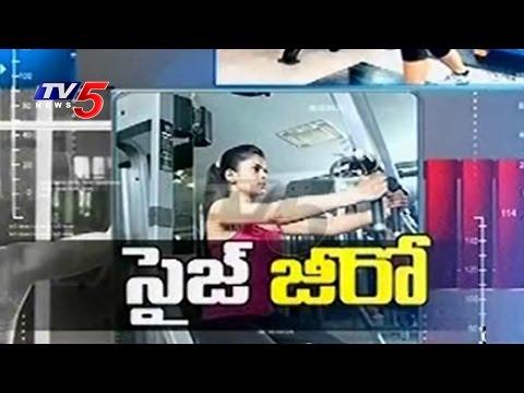 Size Zero Mania To Vijayawada & Guntur Girls | Special Story