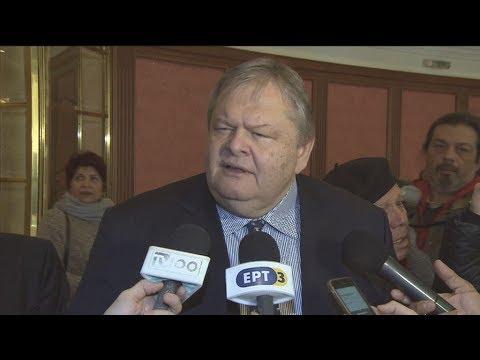 Ευ. Βενιζέλος: Ο κ. Τσίπρας διαθέτει πλειοψηφία για την κύρωση της συμφωνίας των Πρεσπών