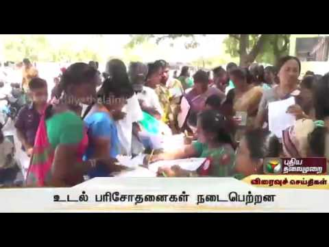 Special-Medical-Camp-for-disabled-people-in-Sattur-near-virudhunagar