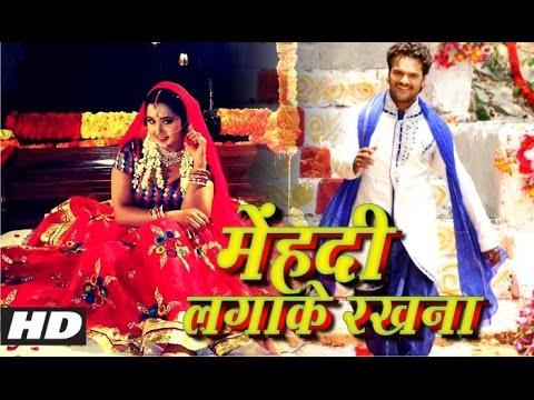 Video Mehandi Laga Ke Rakhna Bhojpuri Movie II Khesari Lal Yadav, Kajal Ragdhwani download in MP3, 3GP, MP4, WEBM, AVI, FLV January 2017