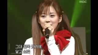 Video 음악캠프 - Jang Na-ra - April story, 장나라 - 4월 이야기, Music Camp 20020126 MP3, 3GP, MP4, WEBM, AVI, FLV April 2018