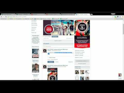 Как сделать платное видео в контакте