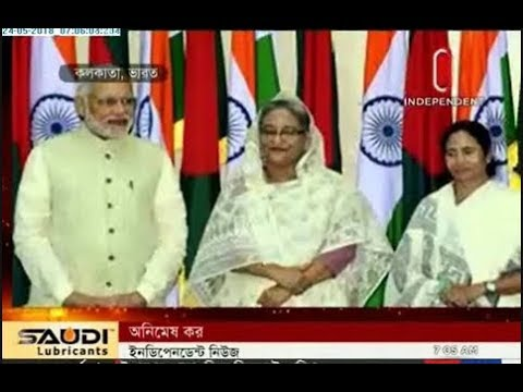 Prime Ministers India visit (24-05-2018)