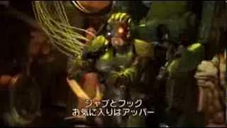 『パシフィック・リム』キャストが語るシンクロシーン撮影のエピソード