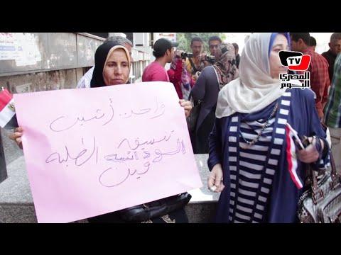 طلاب تنسيق الثانوية السودانية بالقاهرة: «عايزين ندخل الجامعة»