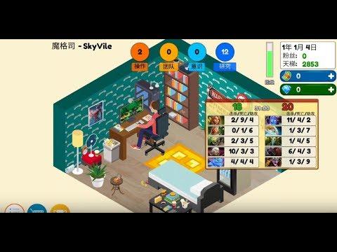 《遊戲電競大亨》手機遊戲玩法與攻略教學! [Esports Tycoon Mobile]