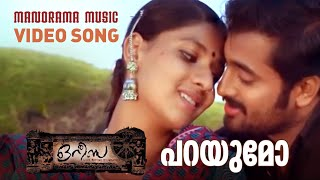 Parayumo Song From Malayalam Movie Orissa