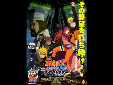 Naruto Shippuuden Movie 4 OST - 06 - Young Bird