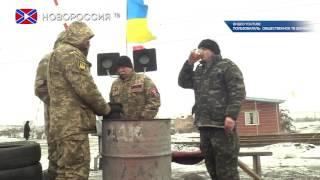 """Лента новостей на """"Новороссия ТВ"""" 18 февраля 2017 года"""