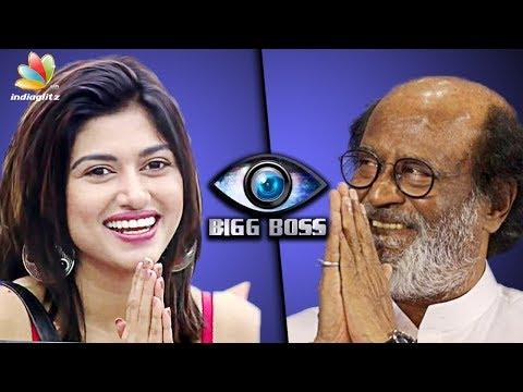 Is Bigg Boss Oviya the next Superstar? | Vijay TV Show Latest News, Rajinikanth