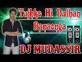 Tujhko Hi Dulhan Banaonga (Desi Dj night club) Dj Mudassir mixing