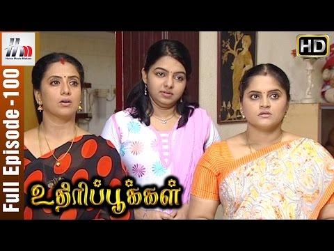 Uthiripookkal Tamil Serial   Episode 100   Chetan   Vadivukkarasi   Manasa   Home Movie Makers