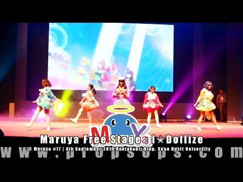 Maruya #17 | Maruya Free Stage : I☆Dollize