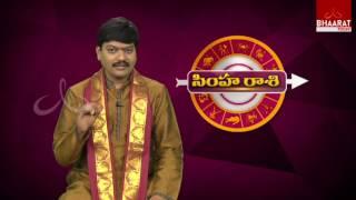 Subha Rasi | Vara Phalalu | Tejaswi Sharma | 6 August - 12 August 2017 | #Rasi Phalalu BhaaratToday