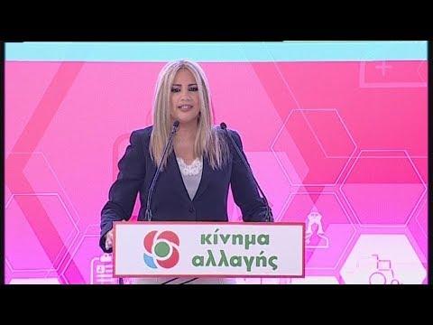 «Οι πολίτες θα σπάσουν το αδιέξοδο Σύριζα – ΑΝΕΛ και θα μας δώσουν ισχυρή εντολή»