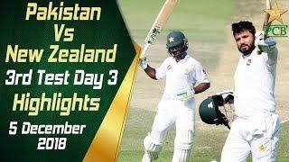 Pakistan Vs New Zealand   Highlights   3rd Test Day 3   5 December 2018   PCB