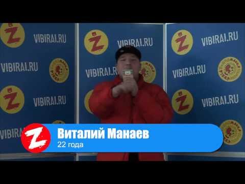 Виталий Манаев, 22 года
