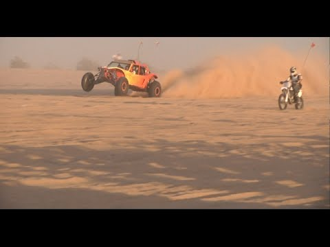 Glamis Presidents Day 2014 Compilation