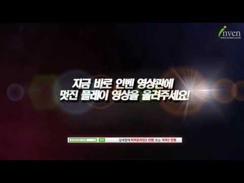 FIFA Online 3: Học kỹ năng qua người, sút bóng (phần 2)